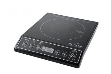 best induction cooktop from secura 9100MC
